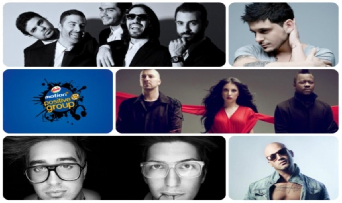 Ο αγαπημένος σου καλλιτέχνης γίνεται ο μουσικός παραγωγός σου! | Newsit.gr