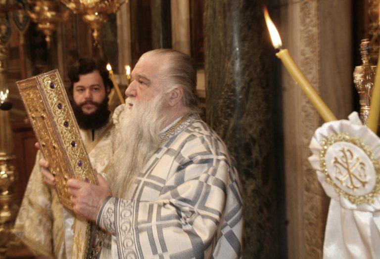 Αμβρόσιος: Ευλογίες για Χρυσή Αυγή κι «αφορισμοί» για Ανδρουλάκη | Newsit.gr