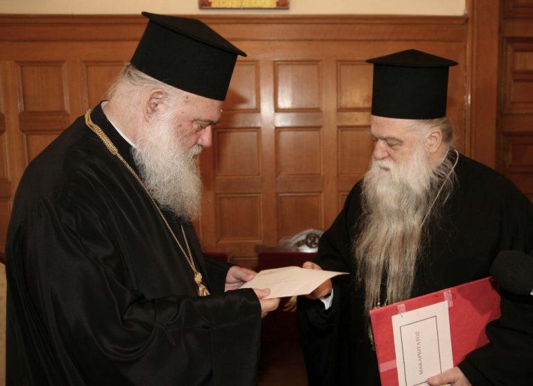 Ο «μπλόγκερ» Καλαβρύτων Αμβρόσιος κατά του Αρχιεπισκόπου | Newsit.gr