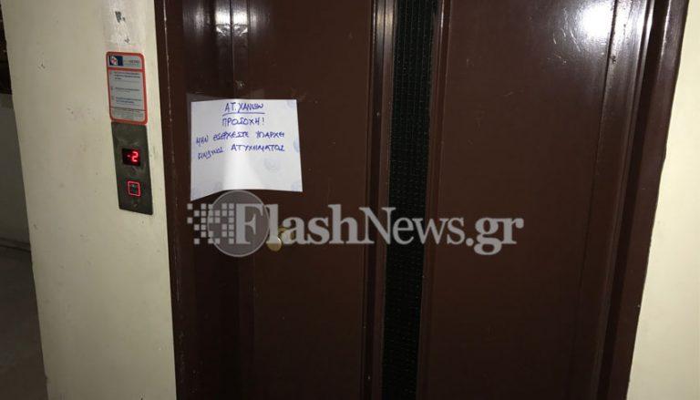 Δύο τραυματίες από πτώση ασανσέρ στα Χανιά! | Newsit.gr