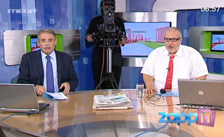 Τι είπαν στην πρεμιέρα τους Χασαπόπουλος – Αναγνωστάκης;   Newsit.gr