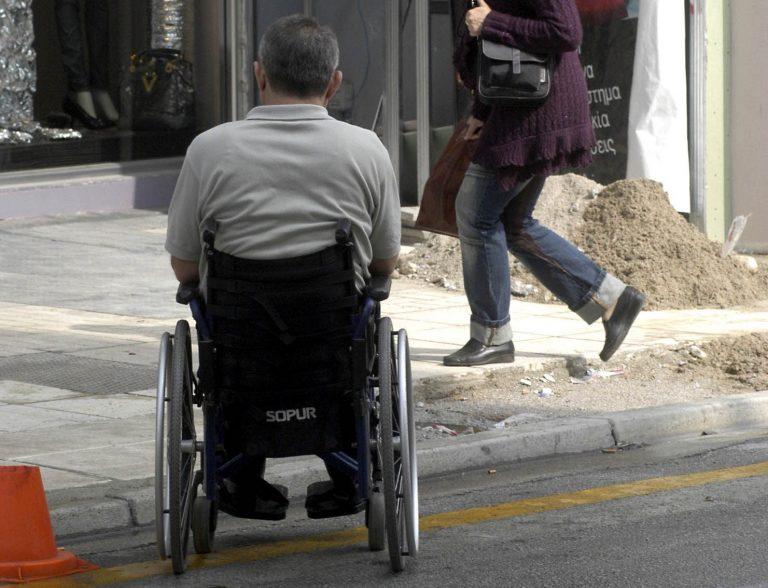 Ποσοστό ρεκόρ των αναπηρικών συντάξεων στο Ηράκλειο   Newsit.gr
