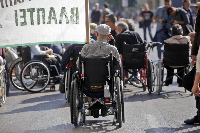 Αυτές είναι οι δύο νέες ρυθμίσεις του υπ. Οικονομικών για τη στήριξη των ατόμων με αναπηρία | Newsit.gr