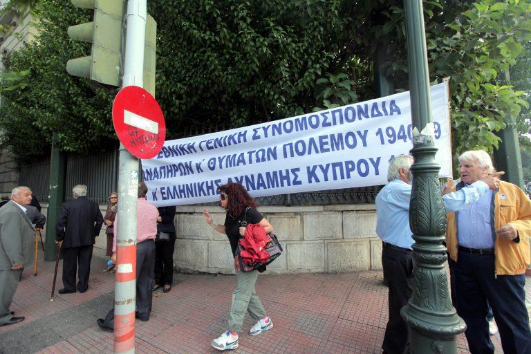 Μείωση επιδομάτων των αναπήρων θυμάτων πολέμου   Newsit.gr