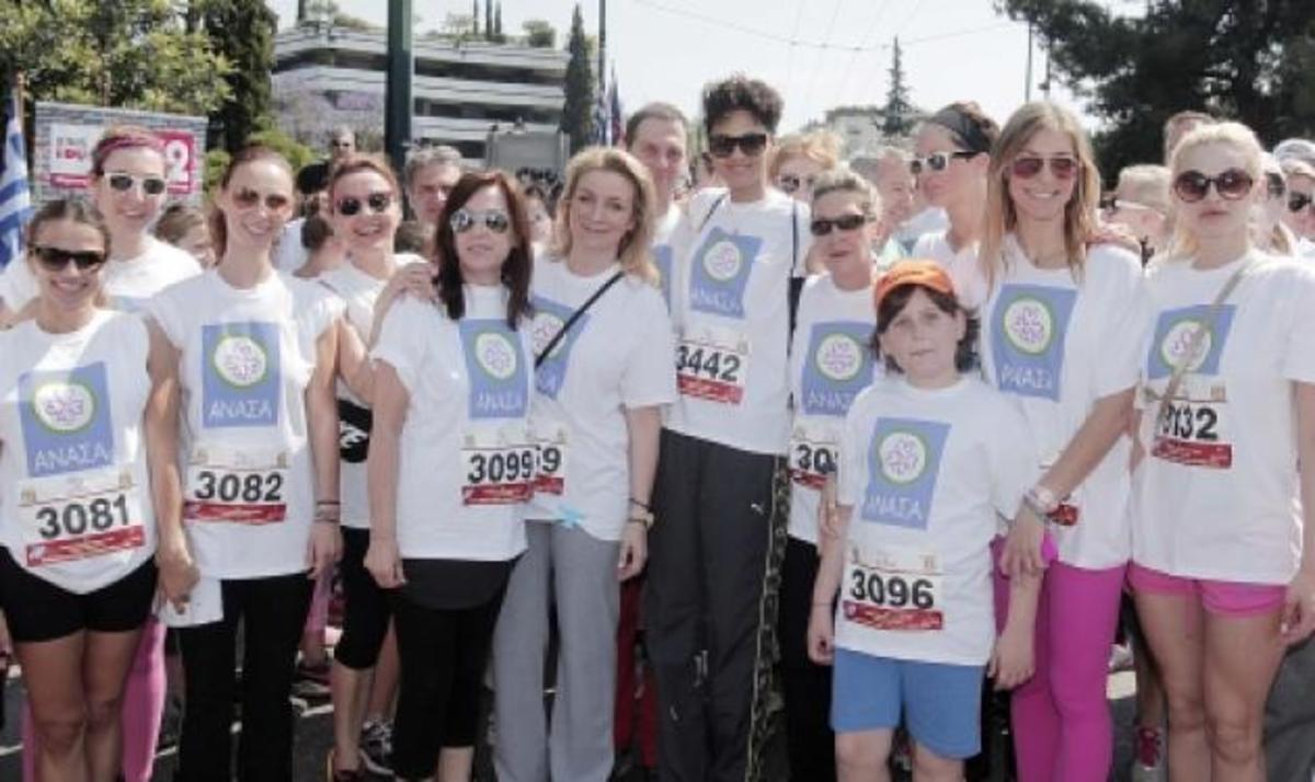 Οι διάσημες τρέχουν για καλό σκοπό! Δες ποιοι πήγαν στον 1ο Ημιμαραθώνιο Δρόμου | Newsit.gr