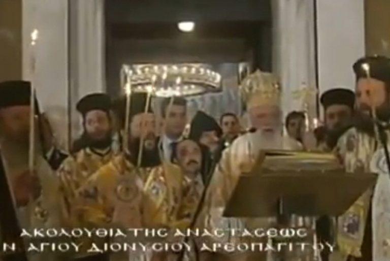 Έψαλαν τον Εθνικό Ύμνο την ώρα του «Χριστός Ανέστη» | Newsit.gr