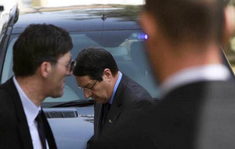 Κύπρος: Το σχέδιο που θα ψηφιστεί το βραδυ στην βουλή – Αγνωστο αν έχει την έγκριση της Τρόικας – Δεν περιλαμβάνει κούρεμα | Newsit.gr