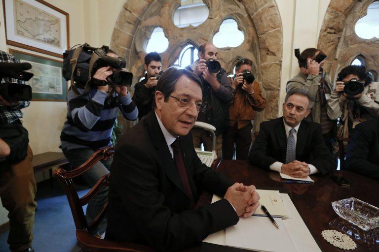 Συμφωνία για τη διάσωση της Κύπρου με τις ευλογίες του Eurogroup – Με «κούρεμα» καταθέσεων σώζονται τράπεζα Κύπρου και ταμεία Πρόνοιας | Newsit.gr