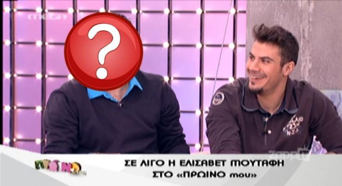 Ποιος δημοσιογράφος προστέθηκε στο πάνελ του Πρωινό mou;   Newsit.gr