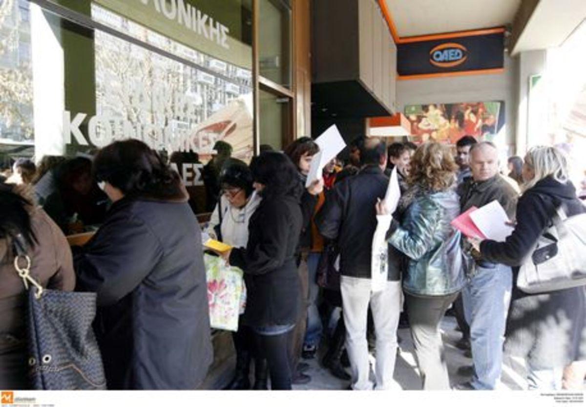 Περιμένουμε σύντομα άλλους 120.000 ανέργους | Newsit.gr