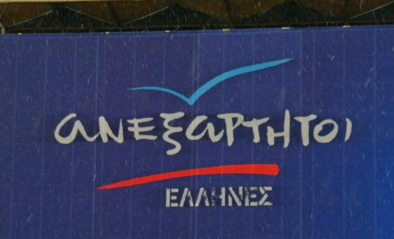 Πέθανε η Κατερίνα Μπακαούκα – Θλίψη στους ΑΝΕΛ   Newsit.gr