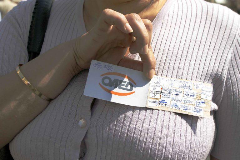 «Τα σπάει όλα» η ανεργία! – 1,1 εκατ. οι άνεργοι – «Άλμα» 6,2% σε ένα χρόνο! | Newsit.gr