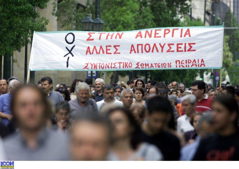 Τους 772.579 έφθασαν οι εγγεγραμμένοι άνεργοι κατά το μήνα Σεπτέμβριο | Newsit.gr