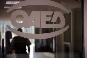 Le Monde: Η μακροχρόνια ανεργία σε Ελλάδα – Ιταλία από τις πιο βαριές κληρονομιές της κρίσης