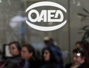 Ανεργία: Σταθερά πάνω από 1 εκατ. οι άνεργοι