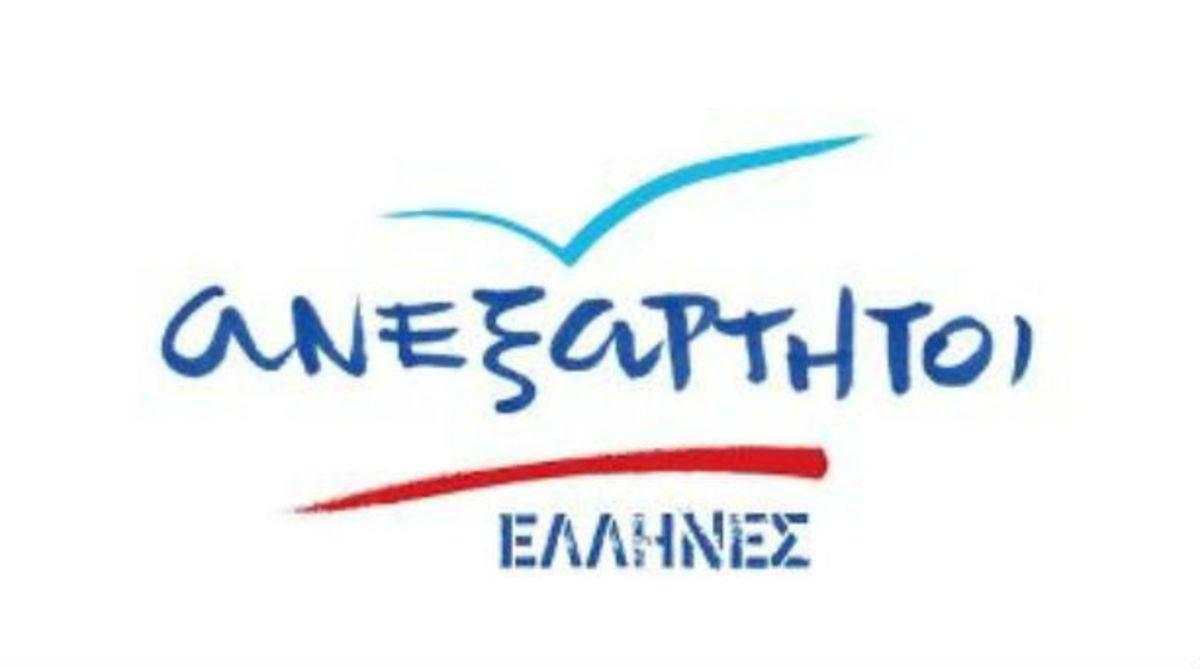 Οι λίστες των υποψηφίων των «Ανεξάρτητων Ελλήνων»   Newsit.gr