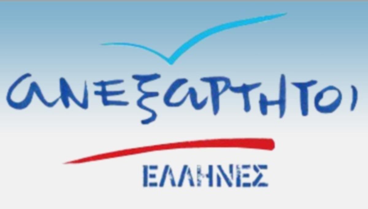 Ανεξάρτητοι Ελληνες: Ο Σαμαράς έδωσε γη και ύδωρ στον Ντράγκι | Newsit.gr
