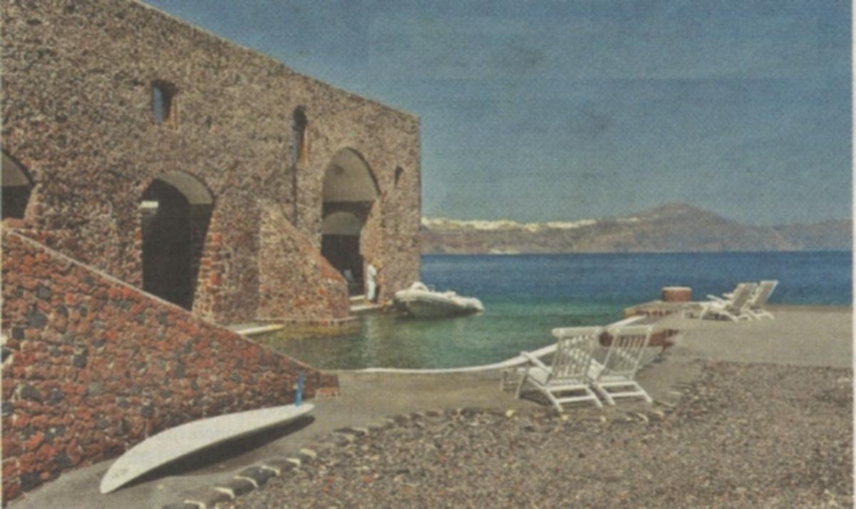 Jolie-Pitt: Δες το παλάτι που έμειναν  στη Σαντορίνη! | Newsit.gr