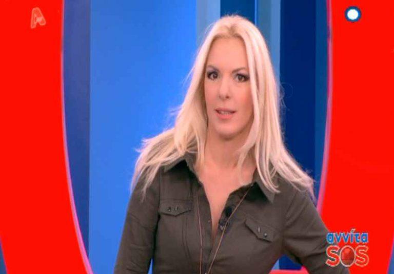 Η Αννίτα Πάνια για το ατύχημα της Άννας Βίσση | Newsit.gr