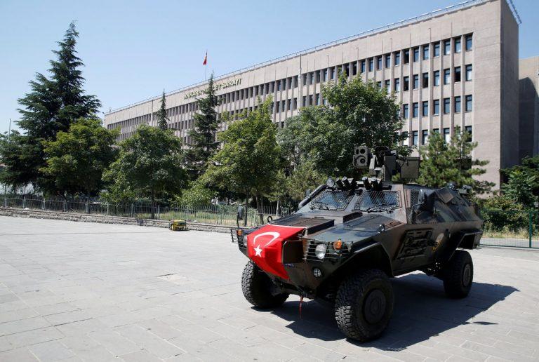 Τουρκία: Απαγορεύθηκαν οι δημόσιες συναθροίσεις στην Άγκυρα | Newsit.gr