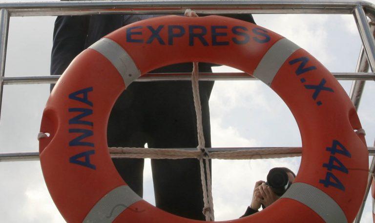 Αγαθονήσι: Τραγικός θάνατος 55χρονου λόγω αποκλεισμού των πλοίων | Newsit.gr