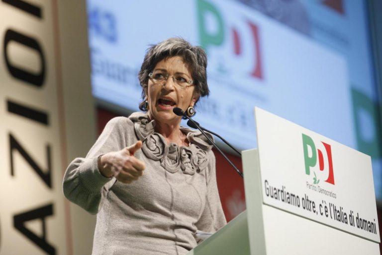 Ιταλία: Σχηματισμό κυβέρνησης χωρίς πλειοψηφία στη Γερουσία, προτείνει στέλεχος της κεντροαριστεράς | Newsit.gr