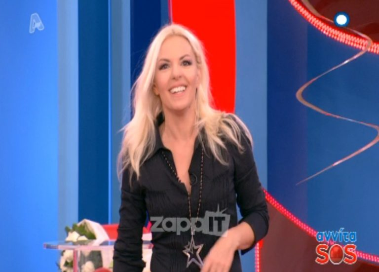 Η πρεμιέρα της Αννίτας Πάνια: «Η ίδια είμαι! Μου έχετε λείψει»! | Newsit.gr