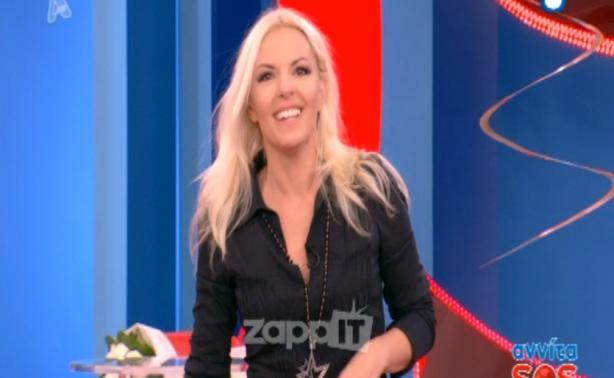 Γιατί σήμερα δεν θα προβληθεί η εκπομπή της Αννίτας Πάνια; | Newsit.gr