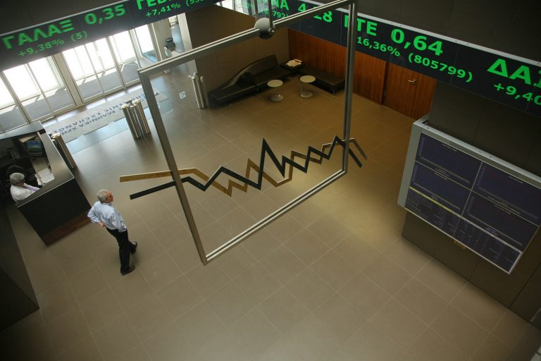 Έκλεισε με πτώση -0,56% το Χρηματιστήριο – Νέο άλμα στα spread | Newsit.gr