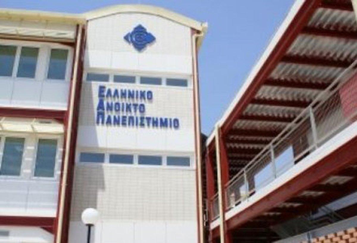 Μείωση στα δίδακτρα στο Ανοιχτό Πανεπιστήμιο | Newsit.gr