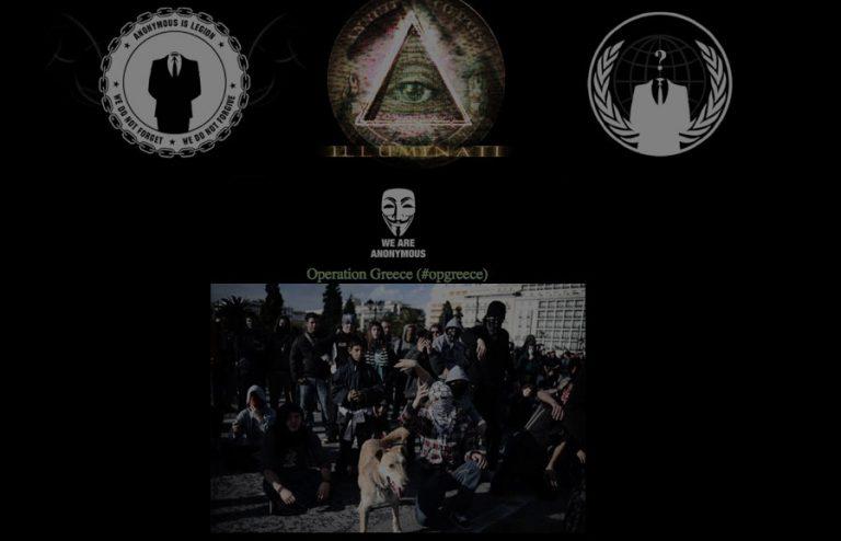 Διπλή επίθεση των Anonymous στο site του υπ. Δικαιοσύνης   Newsit.gr
