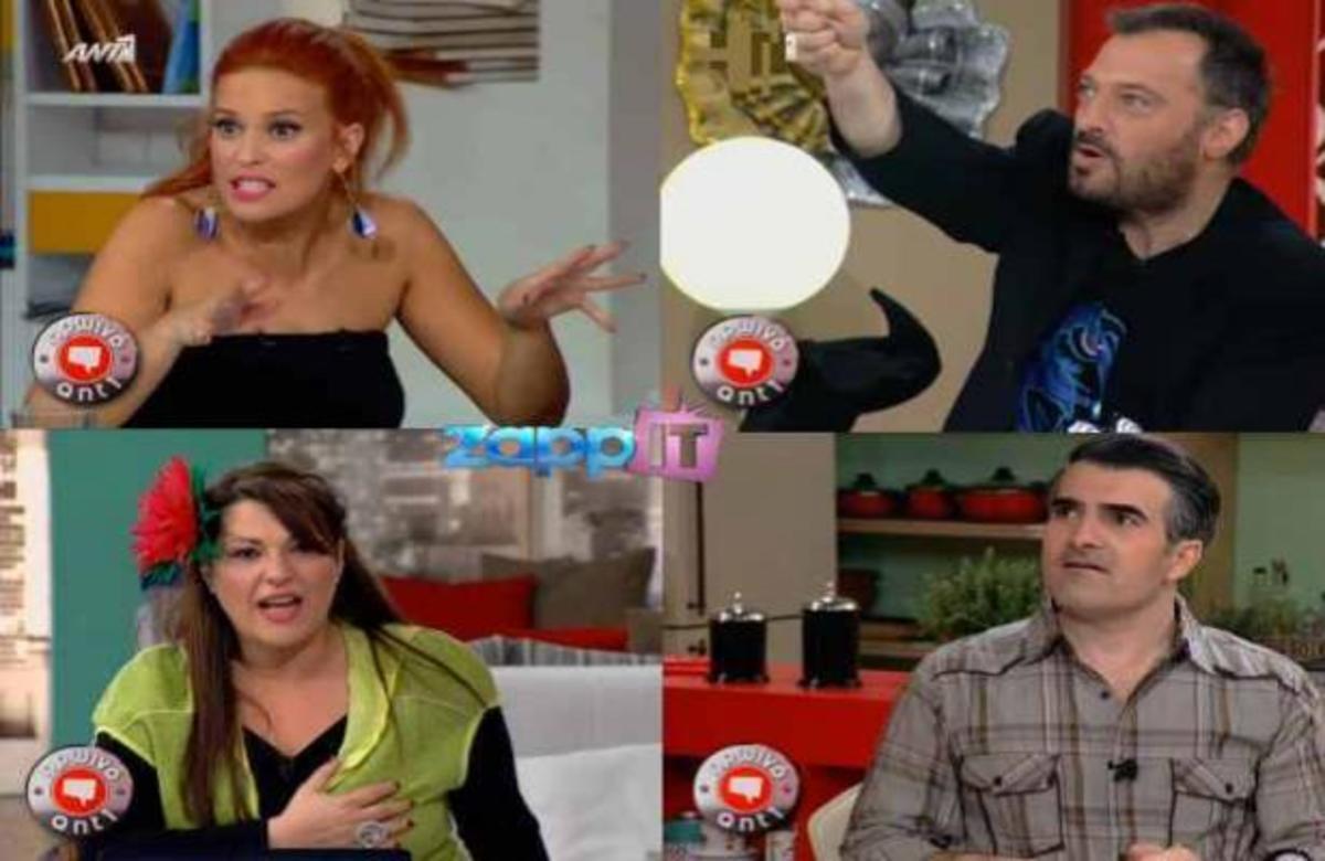 Από τι τρόμαξαν οι παρουσιαστές του Πρωινού Αντ1;   Newsit.gr