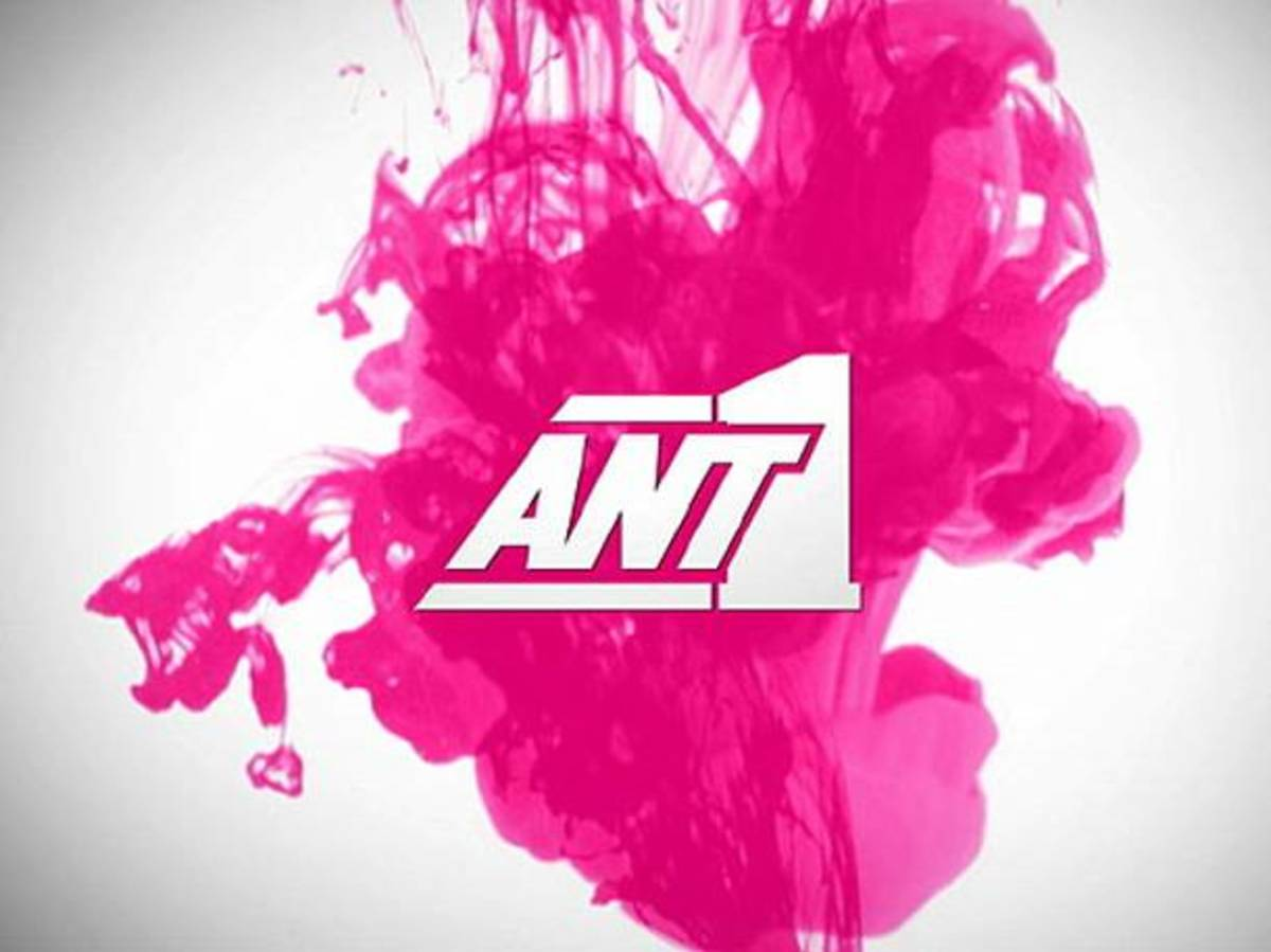 ΑΠΟΚΛΕΙΣΤΙΚΟ: Μετά τις κόντρες με τους «Βασιλιάδες» πήγε στον ΑΝΤ1   Newsit.gr