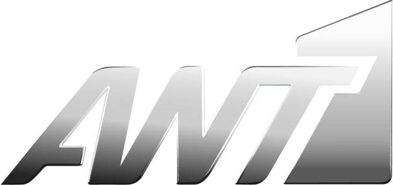 Η συγνώμη του ΑΝΤ1… που μας μαύρισε!   Newsit.gr