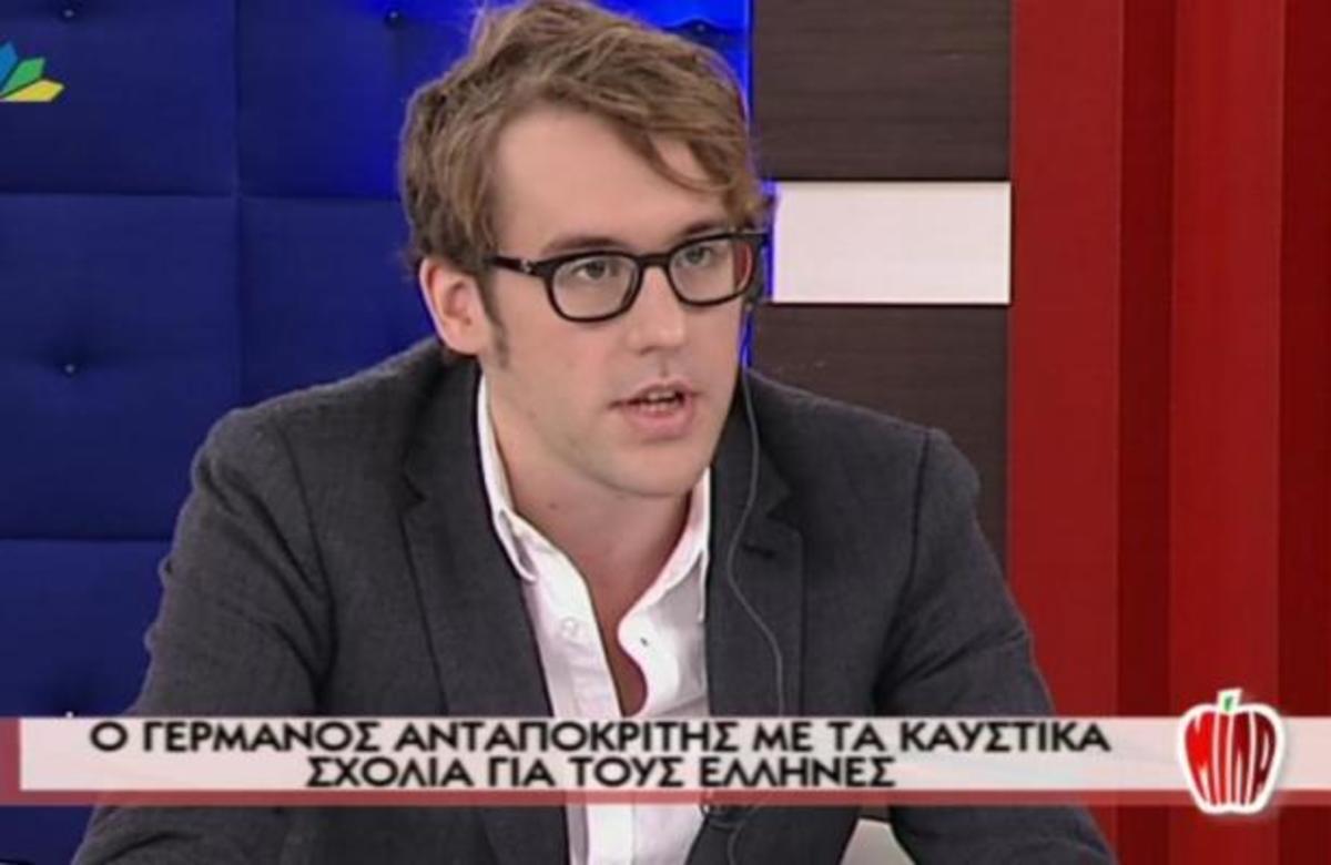 «Στρίμωξαν» τον Γερμανό ανταποκριτή στο «Μίλα» για τα δημοσιεύματα στην BILD   Newsit.gr