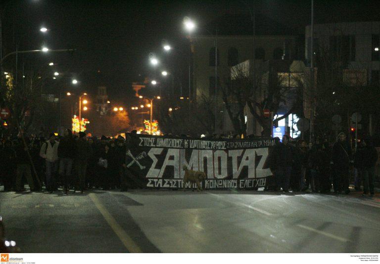 Θεσσαλονίκη: Αντιεξουσιαστές έκαναν πορεία | Newsit.gr