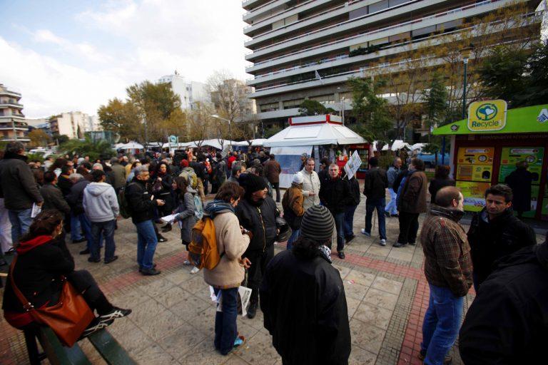 Αντιρατσιστική εκδήλωση στους Αμπελόκηπους | Newsit.gr