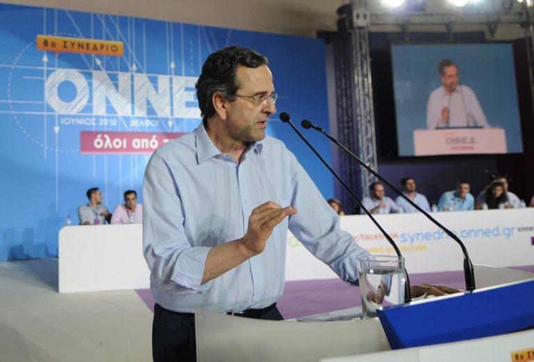 Παρελθόν ο πυρσός για τη ΝΔ – Συνέδριο αλα Χόλυγουντ ετοιμάζει ο Σαμαράς | Newsit.gr