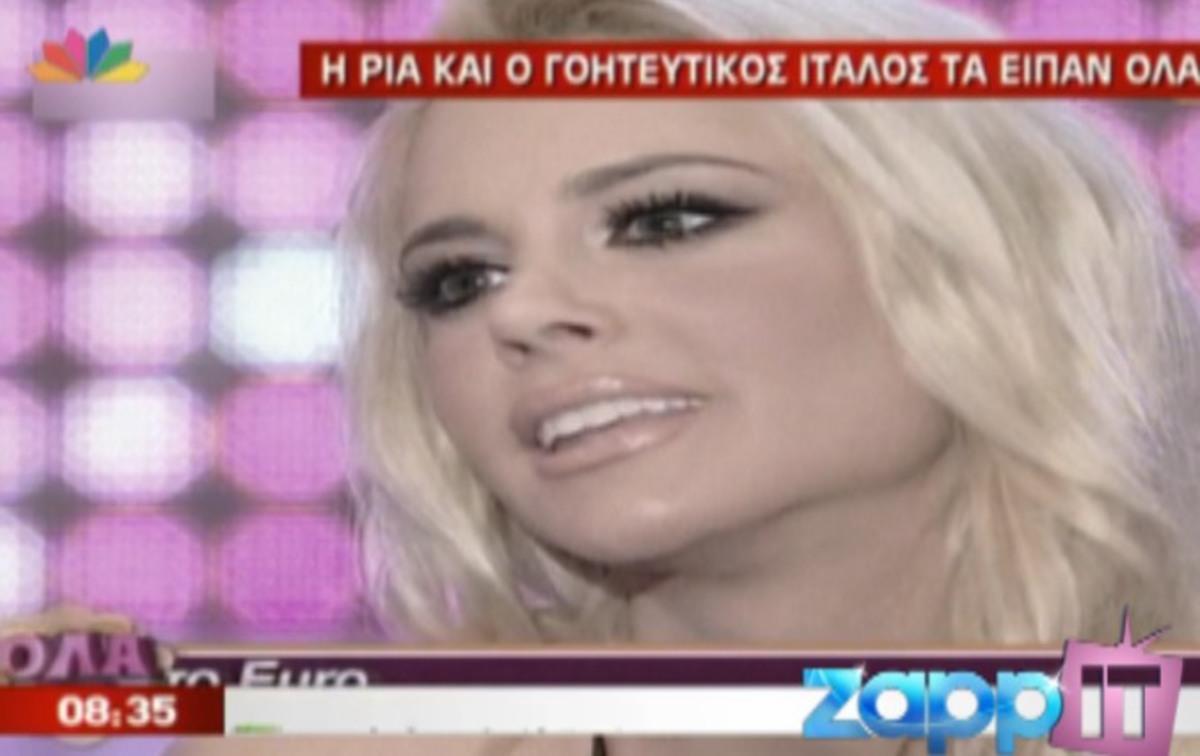Ρία Αντωνίου: Είμαι η μόνη που μπορούν να χτυπήσουν | Newsit.gr