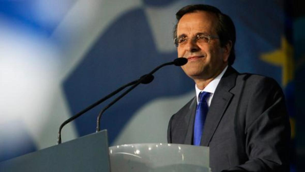 Εντοπίστηκε αδυναμία στην ιστοσελίδα του Αντώνη Σαμαρά! | Newsit.gr