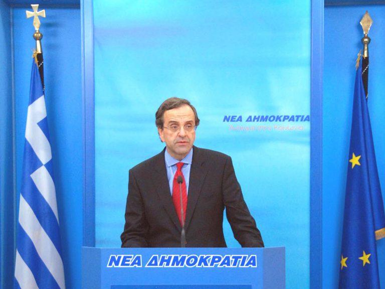 Θετικός στη διάσωση ο Σαμαράς αλλα με αιχμές… | Newsit.gr