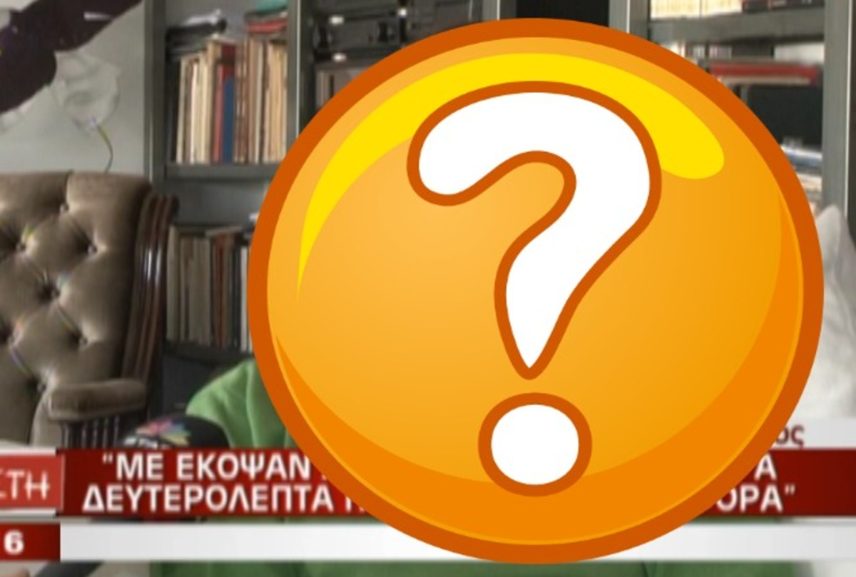 Ηθοποιός – παρουσιαστής μουτζώνει την ΕΡΤ κάθε φορά που περνάει απέξω! | Newsit.gr