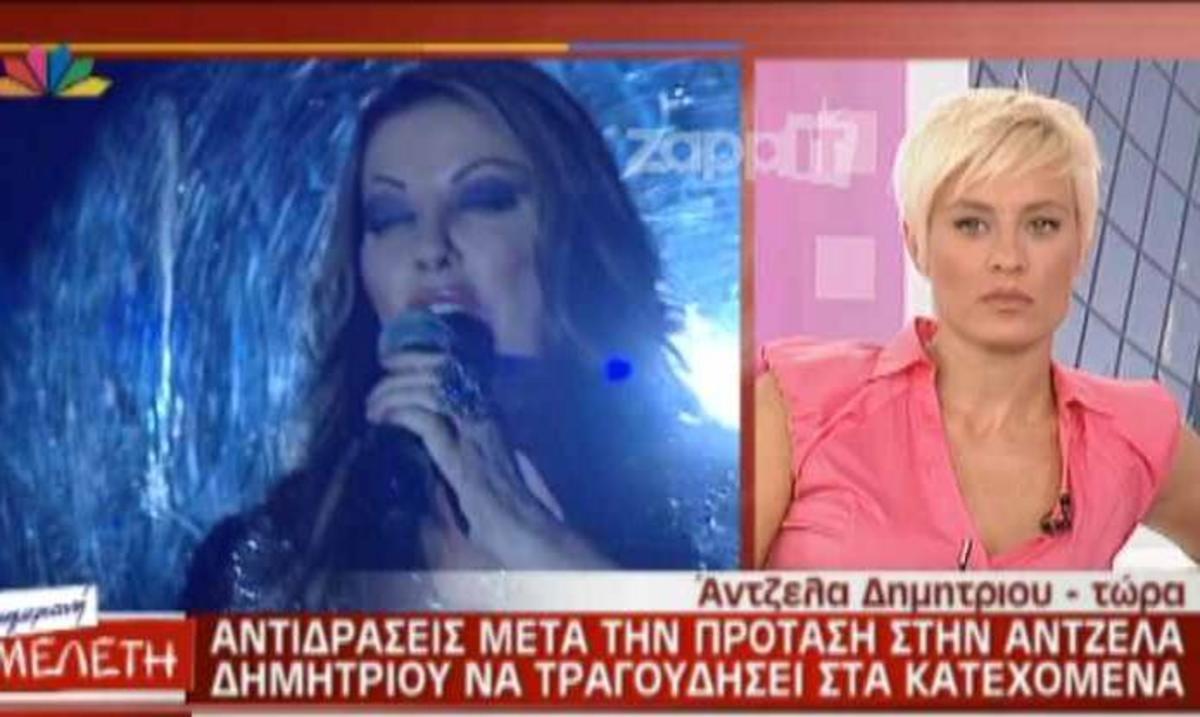 Η Άντζελα Δημητρίου θα τραγουδήσει στα Κατεχόμενα;   Newsit.gr