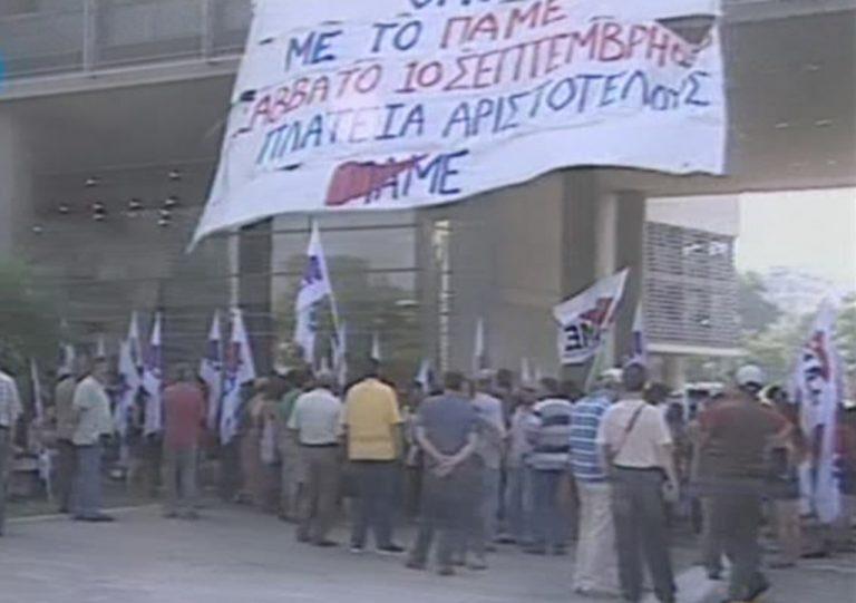 «Εισβολή» στο δημαρχείο Θεσσαλονίκης από μέλη του ΠΑΜΕ   Newsit.gr