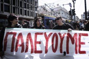 Γενική απεργία στις 17 Μαΐου για τα νέα μέτρα αποφάσισαν ΓΣΕΕ – ΑΔΕΔΥ