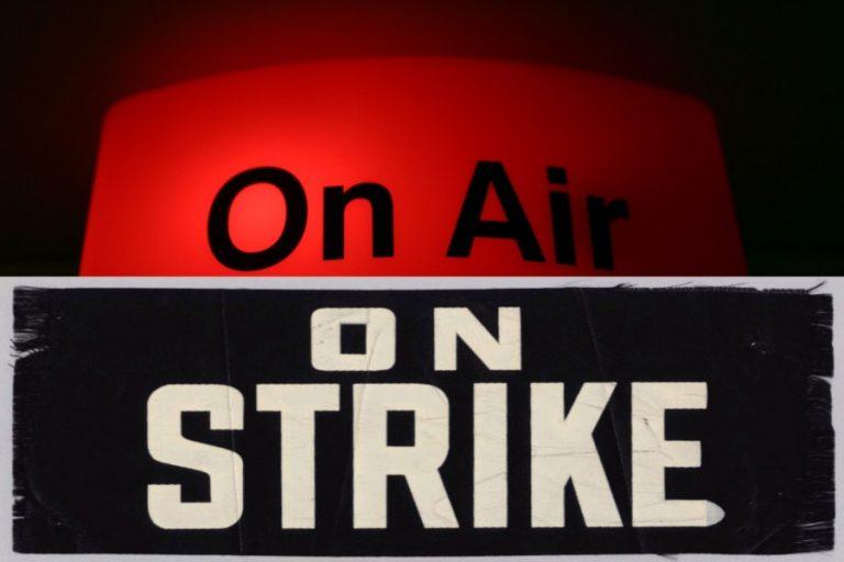Συνεχίζονται μέχρι την Τρίτη οι απεργίες στα δημόσια ΜΜΕ | Newsit.gr