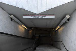 Απεργία: Χωρίς μετρό, ηλεκτρικό και τραμ αύριο η Αθήνα