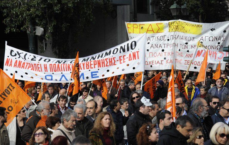 ΓΣΕΕ: 24ωρη γενική απεργία την Τετάρτη 20 Φεβρουαρίου | Newsit.gr