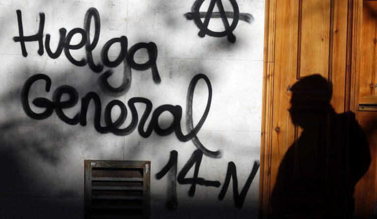 Ημέρα πανευρωπαϊκής απεργίας – Δείτε το συγκλονιστικό video | Newsit.gr