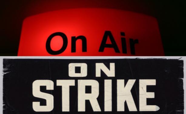 24ωρη απεργία σε όλα τα ΜΜΕ την Τρίτη | Newsit.gr